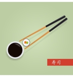 Sushi roll background vector image vector image