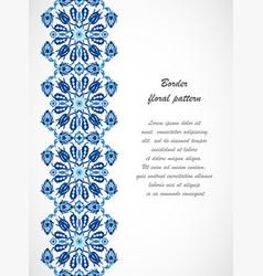 arabesque lace damask seamless border floral decor vector image vector image