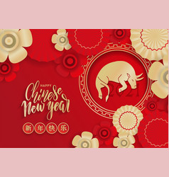 chinese new year greeting card red and gold vector image