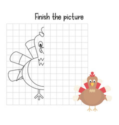 finish picture vector image