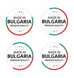 set four bulgarian icons made in bulgaria vector image