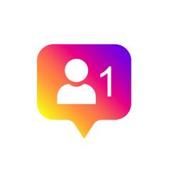follower flat icon flat simple design icon vector image