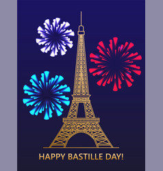 happy bastille day eiffel tower fireworks vector image