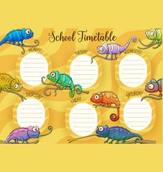 School timetable schedule template education vector