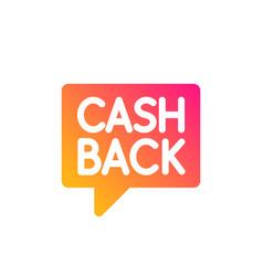 Cashback service icon money transfer vector