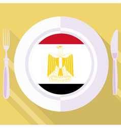 kitchen of Egypt vector image