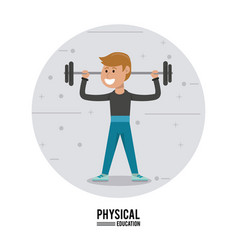 physical education - boy weight lifting gym sport vector image vector image