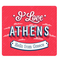 vintage greeting card from athens - greece vector image vector image