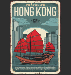 Welcome to hong kong travel poster vector