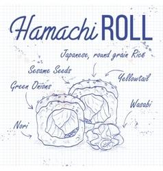 sushi sketch Hamachi roll vector image
