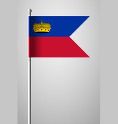 Flag of liechtenstein national flag on flagpole vector