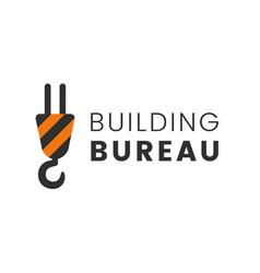 crane logo for construction or building vector image
