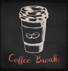 hand drawn sketch - coffee vector image