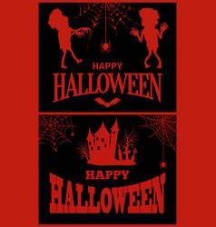happy halloween posters vector image vector image