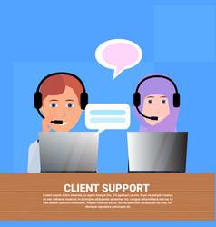 mix race diverse call center headset agent client vector image