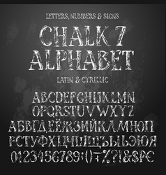 Chalk cyrillic and latin alphabets vector