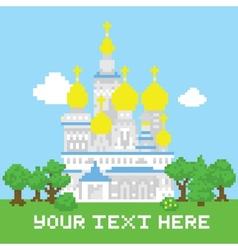 Pixel art isolated church vector