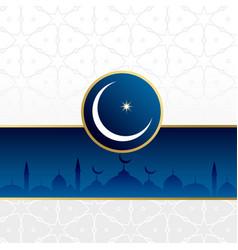 elegant muslim islamic eid festival background vector image