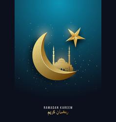 Ramadan kareem 3d gold crescent moon vector