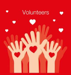 volunteers charity concept human hand up vector image