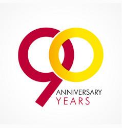 90 circle anniversary logo vector