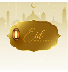 Greeting design for eid festival vector