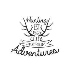 Hunting Club Adventures Vintage Emblem vector image