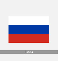 russia russian national country flag banner icon vector image