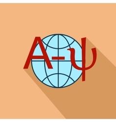 World translation icon flat style vector