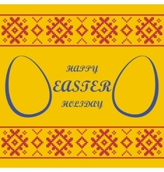 Easter ornament style vector image vector image