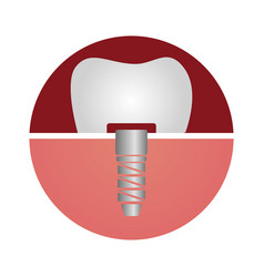 Dental healthcare treatment icon vector
