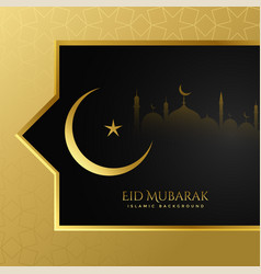 Elegant golden eid mubarak premium greeting vector