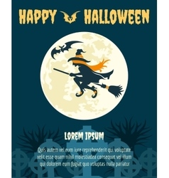 Halloween party invitation with witch vector