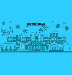 russia novosibirsk winter holidays skyline merry vector image