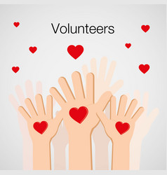 volunteers charity concept human hand up vector image