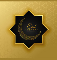 Beautiful islamic eid festival greeting vector
