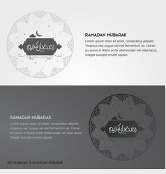 Creative greeting card decorated with arabic vector