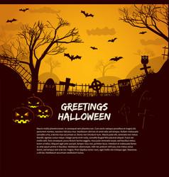 halloween poster with gravestones vector image