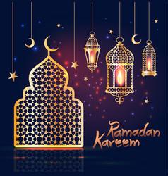 ramadan kareem islamic with 3d cute vector image