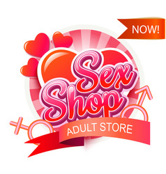 Sex shop logo vector
