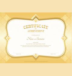 Certificate achievement template vector