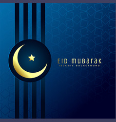 Eid mubarak festival greeting with golden moon vector