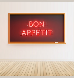 Neon word sign on a realistic blackboard vector