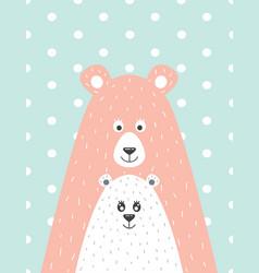 Bear and the little vector