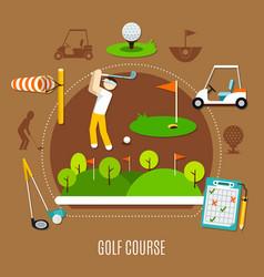 golf course composition vector image