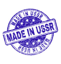 Grunge textured made in ussr stamp seal vector