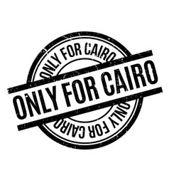 only for cairo rubber stamp vector image vector image