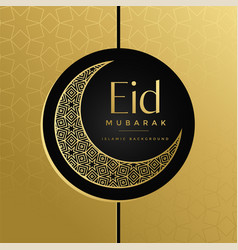 Creative eid moon decorative golden design vector