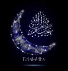 eid al-adha mubarak card design template vector image