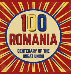 100 romania centenary of the great union vintage vector image
